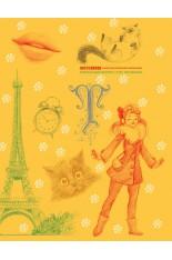 SketchBook. Визуальный экспресс-курс по рисованию (желтый)..