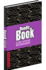 DoodleBook. Техники творческой визуализации (черная обложка)..
