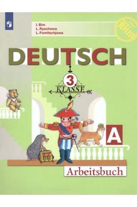 3кл. Немецкий язык. Первые шаги. Рабочая тетрадь часть А + online поддержка (ФГОС) (Бим И.Л.)
