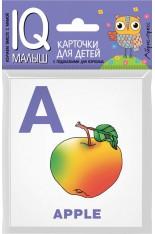 ENGLISH. Алфавит (A-L). Часть 1. Набор карточек для детей (12 карточек..