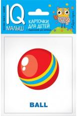 ENGLISH. Игрушки. Набор карточек для детей (13 карточек)..