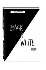 Black&White Note. Стильный блокнот с черными и белоснежными страницами..