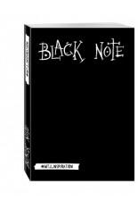 Black Note. Креативный блокнот с черными страницами (мягкий)..